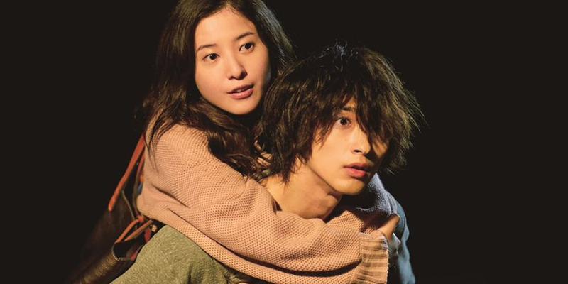 EXCLUSIVO: Assista ao trailer de Seus Olhos Dizem, romance com trilha sonora do BTS