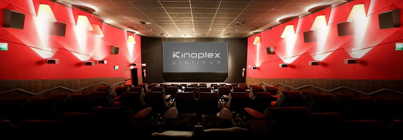 Kinoplex ParkShopping