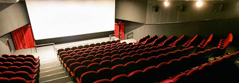 Cinema Reserva Cultural São Paulo