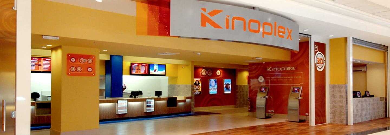Kinoplex Boulevard
