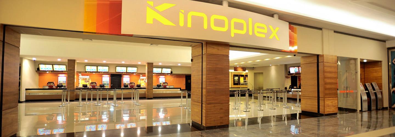 Kinoplex Maceió
