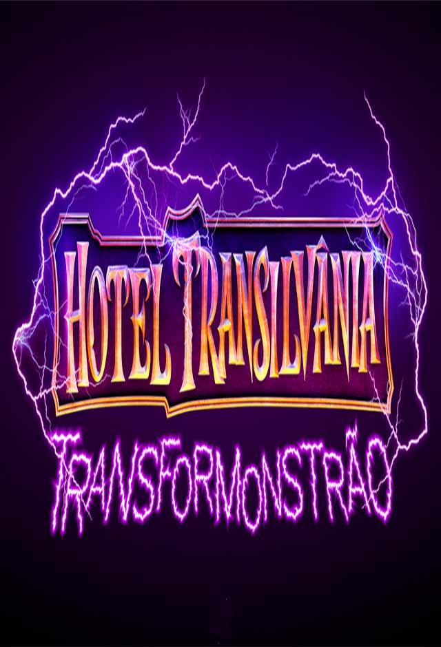 Hotel Transilvânia: Transformonstrão