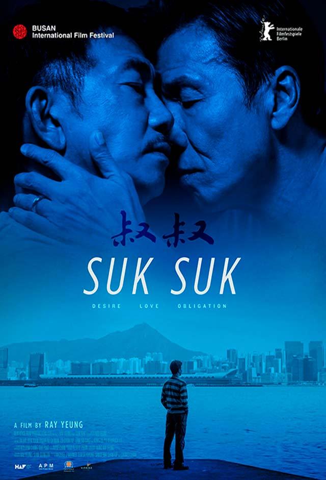 SUK SUK – Um Amor Em Segredo