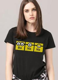 Imagem Camiseta Minions Banana